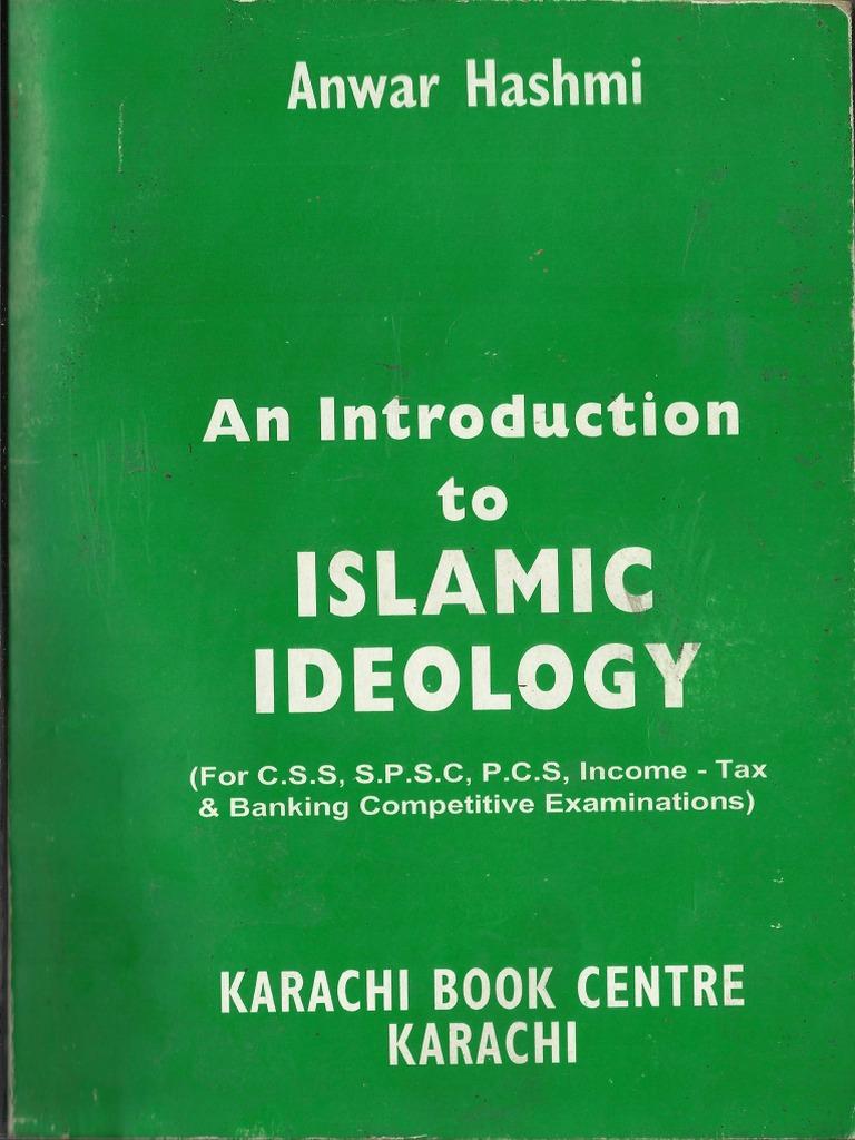 introduction to terrorism essay
