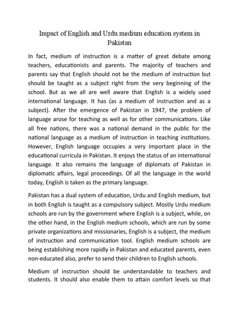 essay on place of english language in pakistan