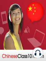 Get New, Free Chinese Mini-Lessons Every Day!