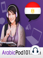 Arabic Pronunciation #3 - Arabic tricky letters