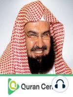 097 AlQadr