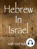 Hebrew In Israel | Haftarah Shelach – Learn Torah