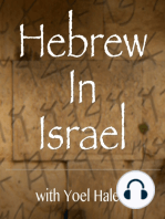 Hebrew In Israel | Haftarah Balaq – Learn Torah
