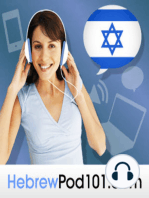 All About #3 - Painless Hebrew Grammar