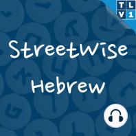 #273 You Shouldn't Steal: In Hebrew, גנב (ganav) is a thief. Perhaps you already know its Yiddish pronunciation, ganef (גאַנעוו). But there are other, more exciting words that belong to the Hebrew root גנב, including several slang uses. Guy explains.  New...