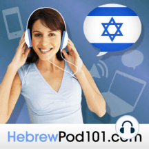 Hebrew Vocab Builder S1 #181 - Academic Writing: Common Terms: learn essential vocabulary about academic writing