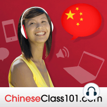 News #249 - Top 5 Ways to Learn New Chinese Words, Phrases & Speak More Chinese: learn the top 5 ways to learn tons of new words and phrases