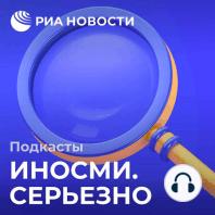Назло Путину. Как освещают предвыборную кампанию на Украине