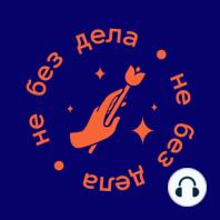 [поток] - Оля spisomnoy. Представьте, что это орхидея