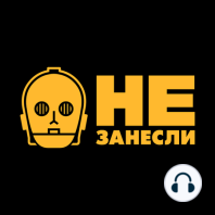 «Не занесли» #69. STALKER 2, Rage 2, «Такси 5» и игра про гей-бомбу: Разогрев подкаста — Паша слетал в Киев, а Иванов …