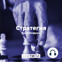 """""""Наша проблема – политический инфантилизм общества"""""""