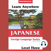Japanese Level 3