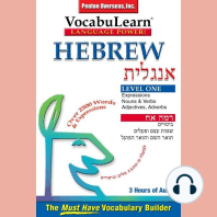 Hebrew/English Level 1