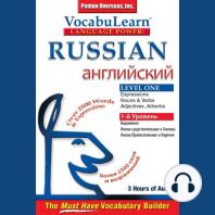 Russian/English Level 1
