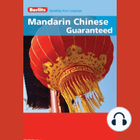 Mandarin Chinese Guaranteed