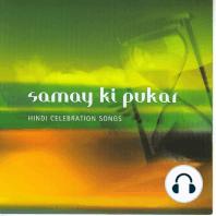 Samay Ki Pukar