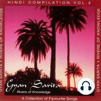 Gyan Sarita (Rivers of Knowledge)