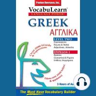 Greek/English Level 2
