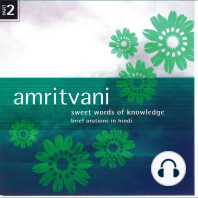 Amritvani (Sweet Words of Knowledge), Volume 3