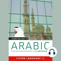 Starting Out in Arabic