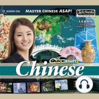 Quickstart Chinese