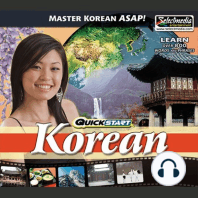 Quickstart Korean