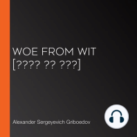 Woe from Wit [???? ?? ???]