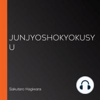 Junjyoshokyokusyu