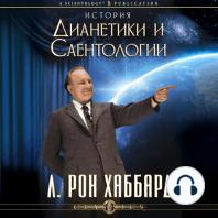 Study & Education (Russian Edition)