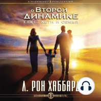 Operation Manual For The Mind (Russian Edition)