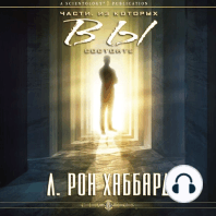 Postulate Out of a Golden Age, A (Russian Edition)