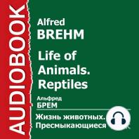 Жизнь животных. Пресмыкающиеся