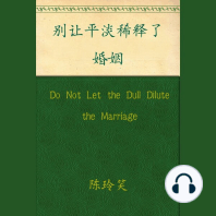 Do Not Let the Dull Dilute the Marriage