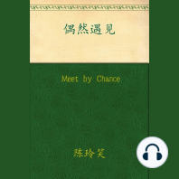 Meet by Chance