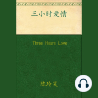 Three Hours Love