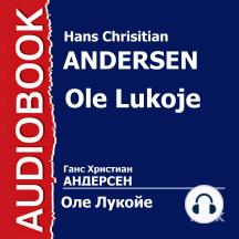 Оле-Лукойе