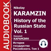 История государства Российского. Том 01