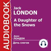 Дочь снегов