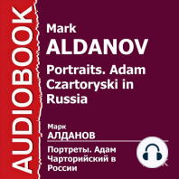 Портреты. Адам Чарторийский в России
