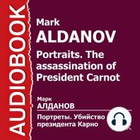 Портреты. Убийство президента Карно