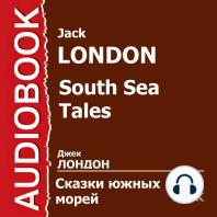 Сказки южных морей. Сборник рассказов