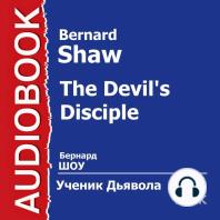 Ученик Дьявола
