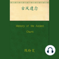 Memory of the Ancient Charm