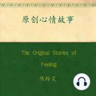 The Original Stories of Feeling