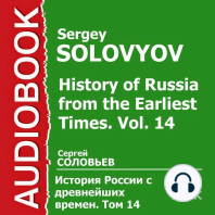 История России с древнейших времен. Том 14