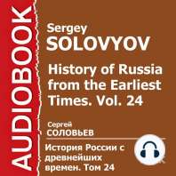 История России с древнейших времен. Том 24