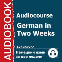 Немецкий язык за 2 недели