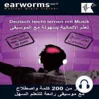 Deutsch für Arabisch Sprechende