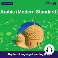 uTalk Arabic (M' Stand)