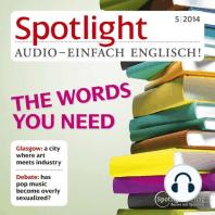 Englisch lernen Audio - Wörterbücher heute